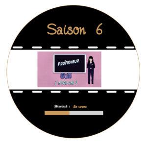 Cliquez sur l'image pour accéder aux épisodes de la saison 6