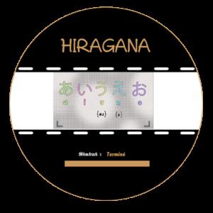 Cliquez sur l'image pour accéder aux vidéos spéciales Hiragana