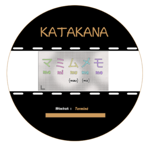 Cliquez sur l'image pour accéder aux vidéos spéciales Katakana